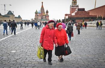 «Единая Россия», ОНФ и регионы предложили смягчить пенсионную реформу