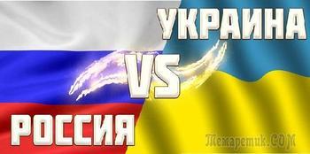 Российские контрсанкции против Украины затронут 360 компаний