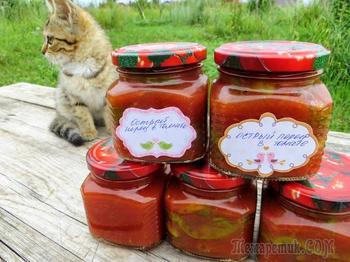 Острый перец в томатном соусе (зимой на вес золота)
