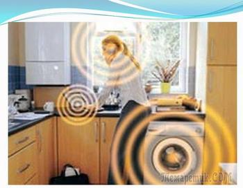 Геопатогенные зоны в квартире: как определить