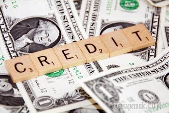 Неожиданно-скотское отношение банка к лояльным клиентам