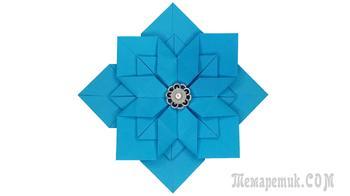 Красивые цветы из бумаги. Поделка оригами
