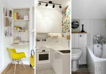 Маленькое пространство: 20 крутых идей для каждой комнаты