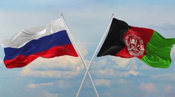 Россия примет участие в конференции по Афганистану