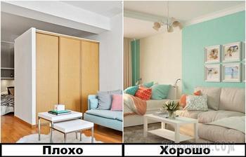 4 неудачных способа зонирования комнаты, которые превратят ее в каморку