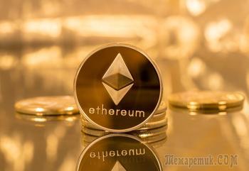 Как безопасно и выгодно купить Ethereum: пять способов