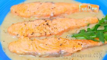 Праздничный рецепт лосося в обалденном соусе