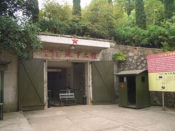 Выжить любой ценой: бункеры и убежища