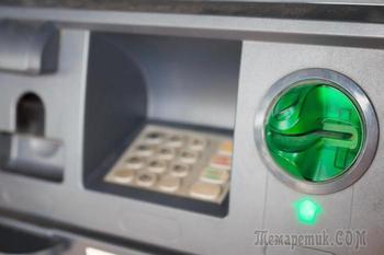 7 «фишек» с банкоматами, которые позволят защитить карту от мошенников