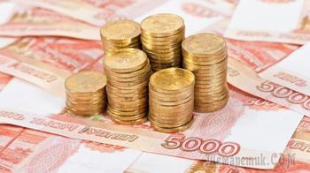 6 правил, которые помогут вам получить самый выгодный кредит