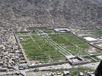 Сады и парки мира... Сад Бабура. Кабул
