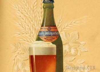 Пиво и безалкогольные напитки 1957 года