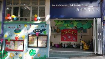 Особенности школ в Гонконге, которые делают их исключительными