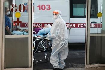 Россия опустилась на четвертое место по числу заразившихся коронавирусом