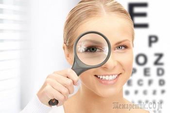 Секреты красоты и здоровья глаз