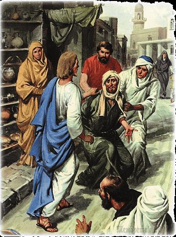 ЕВАНГЕЛИЕ. БИБЛИЯ В СТИХАХ. Глава двадцать четвёртая