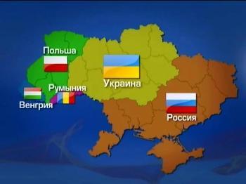 Раздел Украины. Мнение из Италии