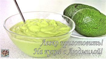 Самый простой соус из авокадо
