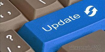 Обновление сторонних Windows-программ