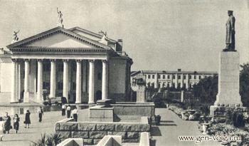 Сталинград. 1943, 1947 и 1952 года