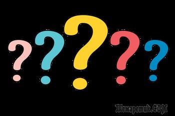 Головоломка: сколько ошибок допустил художник?