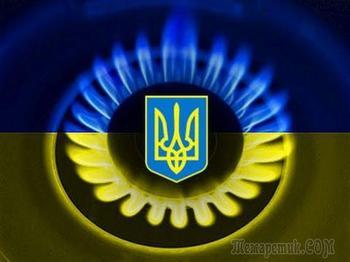 За катарский газ Украине придется сильно переплатить