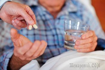Какие напитки могут помешать действию лекарства