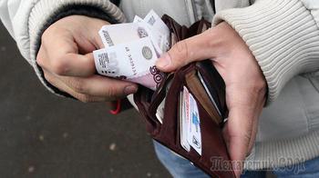 Россияне остались без повышения зарплат