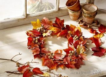 Поделки из листьев — фото новых идей. Пошаговая инструкция и мастер-класс