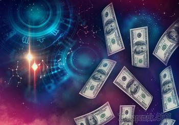 Гороскоп богачей: знаки Зодиака самых состоятельных людей на Земле