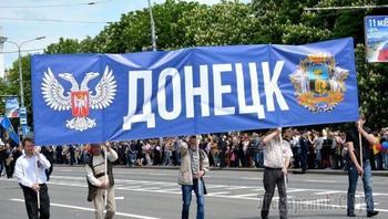 Население юга Украины массово уезжает в Крым для празднования 9 Мая