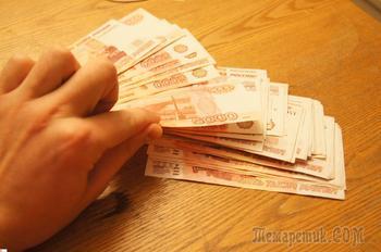 Сбербанк-самый медленный банк в мире