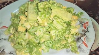 Зеленый весенний салат с зеленью и яйцом. Салат на скорую руку