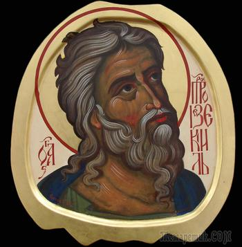 Святой пророк Иезекииль - День памяти святого пророка Иезекииля