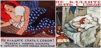Советы о здоровье из советских агиток 1920-х годов: актуальны на сегодняшний день или нет