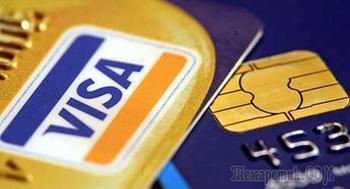 Хоум Кредит Банк, закрытие счёта карты Польза