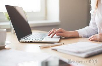8 полезных навыков, которые не только расширят кругозор, но и помогут найти новую работу