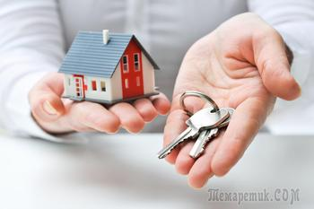 Оформление договора купли продажи недвижимости в 2018 году