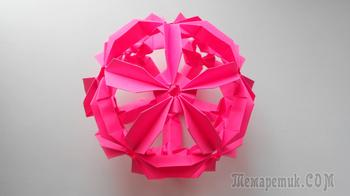 "Кусудама шар из бумаги ""Sham"" Mio Tsugawa. Оригами из модулей"