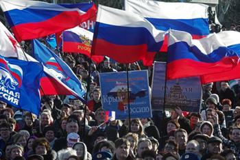Крым и Севастополь отмечают третью годовщину воссоединения с Россией