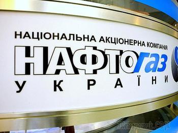 «Нафтогаз Украины» оказался ненужным