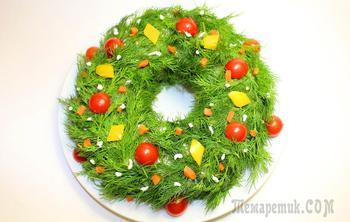 """Новогодний салат """"Рождественский венок"""""""