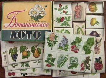 Настольные игры и конструкторы времен СССР