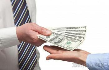 Тинькофф Банк, заявка на кредит