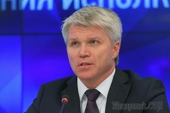 Министр спорта России высказался о перспективах обжалования решения WADA