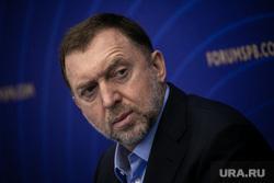 Миллиардер Олег Дерипаска призвал людей быть скромнее