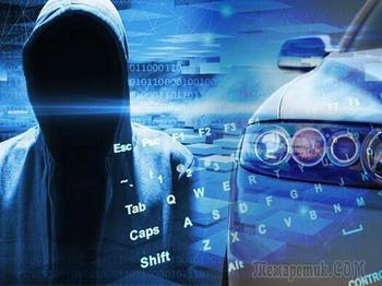 Могут ли хакеры дистанционно угнать машину, если очень постараются