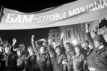 Бам - край романтики для советской молодёжи!