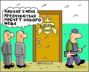 Рисованный юмор: карикатуры:)
