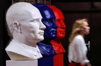В Москве открылась выставка SUPERPUTIN